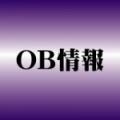 【2012OB情報】関東実業団リーグ戦 日程
