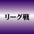 【2013関東リーグ戦】最終戦vs早稲田大~12勝6敗で終えたことの意味…すべての答えはインカレで~